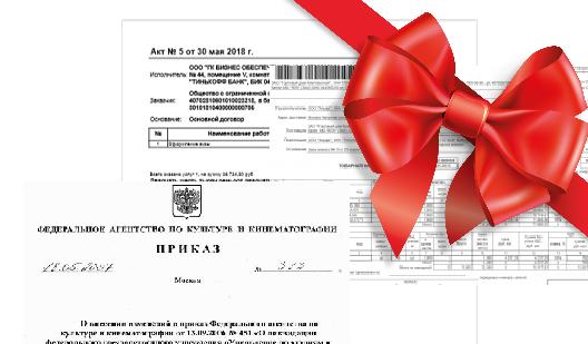 регистрация ИП регистрация ООО Оренбург 1.jpg